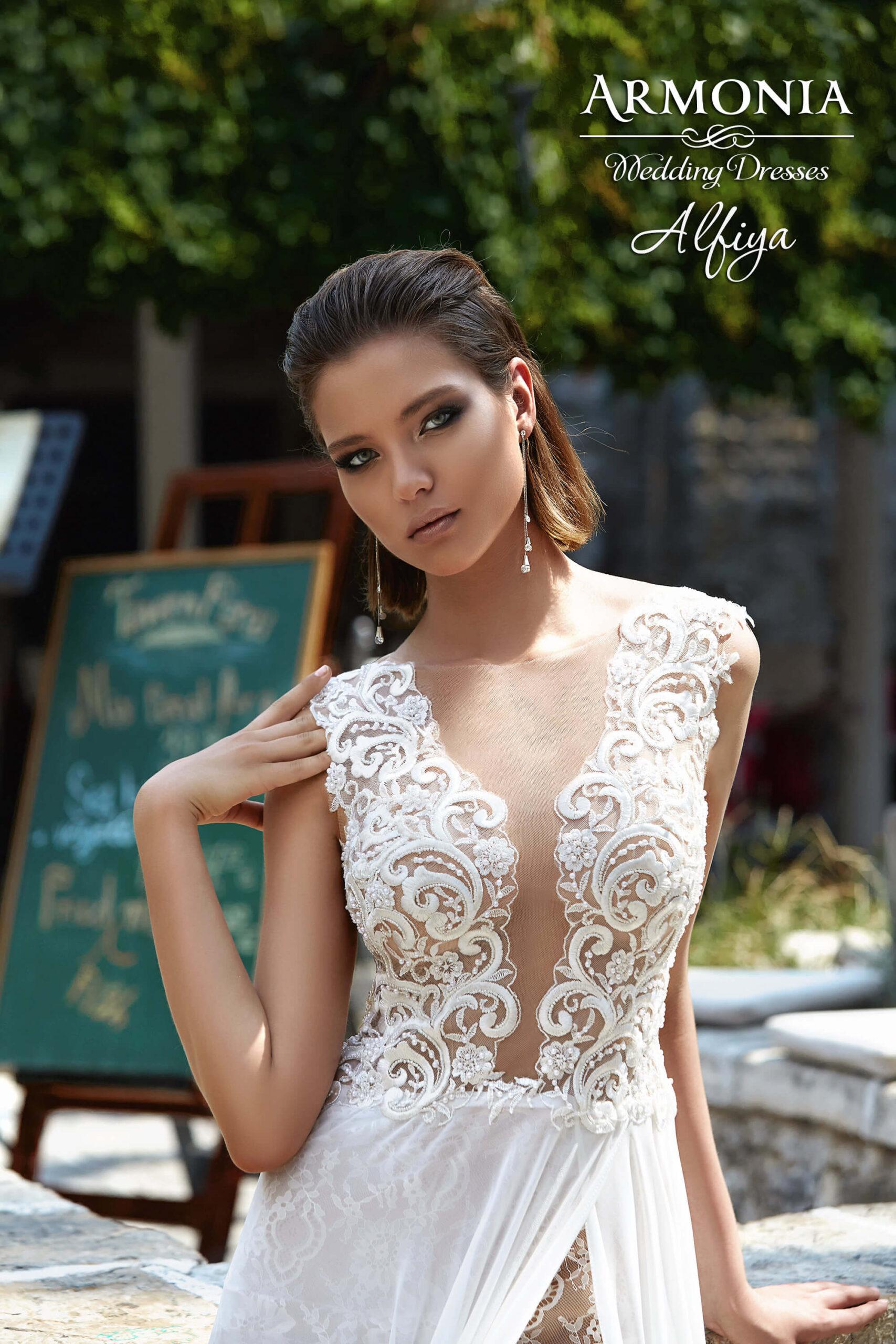 Неймовірна весільна сукня Alfiya