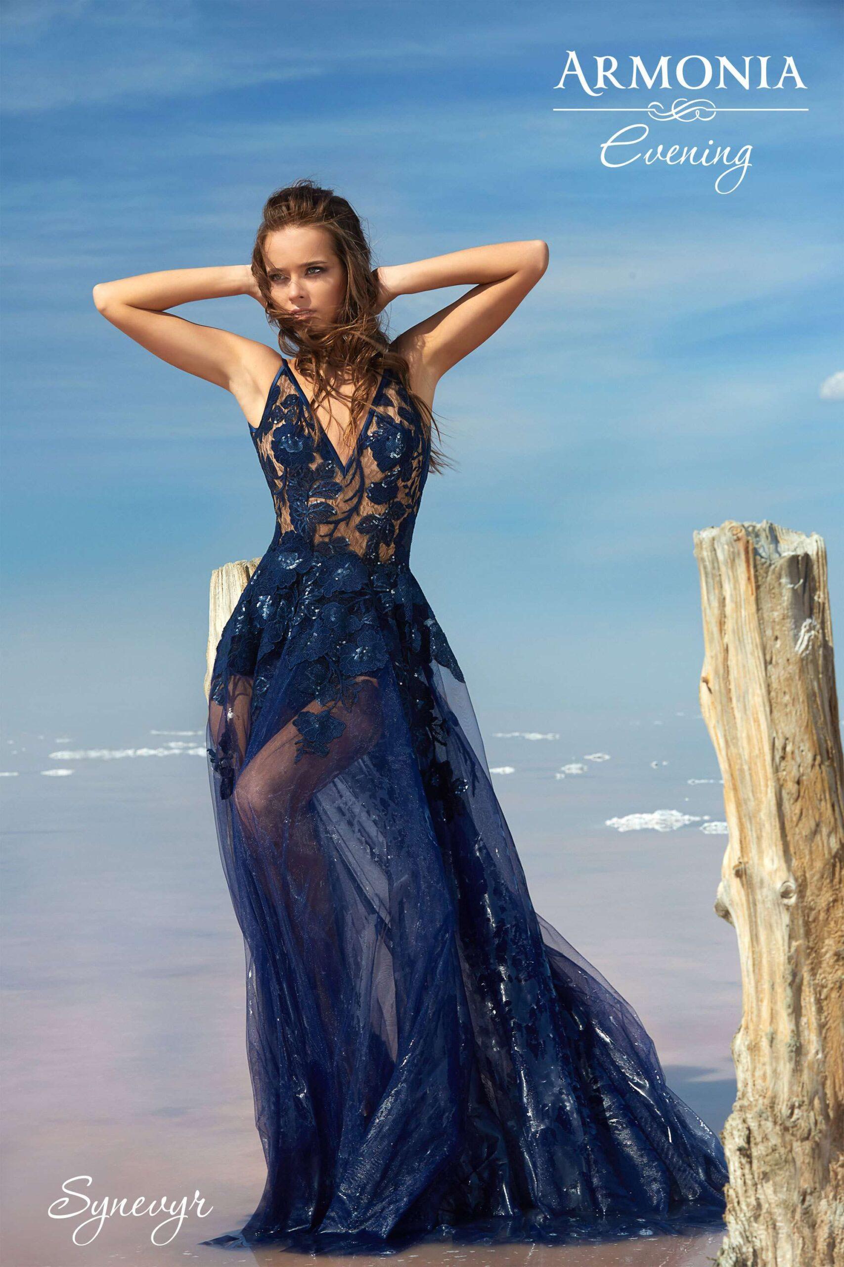 Вечірня сукня Synevyr Armonia
